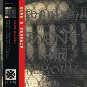XCD-036